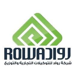 jumeirah partners ROWAJIQJ